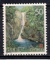 Japan 1996 - Prefectural Stamps - Yamanashi - 1989-... Emperador Akihito (Era Heisei)