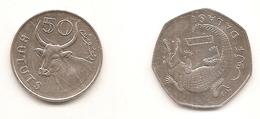 2 Pieces De 50 Bututs De 1971 Et 1 Dalasi De 1987 - Gambie