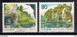 Japan 1999 - Prefectural Stamps - Oita - 1989-... Emperador Akihito (Era Heisei)
