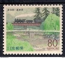 Japan 1999 - Prefectural Stamps - Yamaguchi And Shimane - 1989-... Emperador Akihito (Era Heisei)