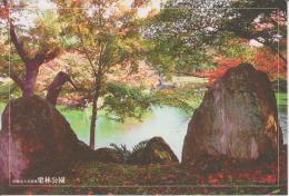 AKJP Japan: Takamatsu - Ritsurin Garden - Stones - Lake - Spring - Japan