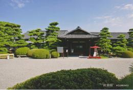 AKJP Japan: Takamatsu - Tamamo Park - Three Different Cards - Japan