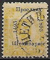 MONTENEGRO    -    1893.   Y&T N° 15 Oblitéré .  Surchargé - Montenegro