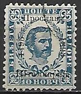 MONTENEGRO    -    1893.   Y&T N° 19 Oblitéré .  Surchargé - Montenegro