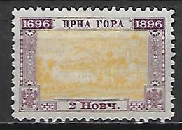 MONTENEGRO    -    1896.   Y&T N° 31 *. - Montenegro