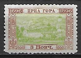 MONTENEGRO    -    1896.   Y&T N° 32 *. - Montenegro