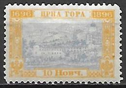 MONTENEGRO    -    1896.   Y&T N° 34 *. - Montenegro