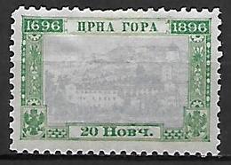 MONTENEGRO    -    1896.   Y&T N° 36 *. - Montenegro