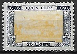 MONTENEGRO    -    1896.   Y&T N° 37 *. - Montenegro