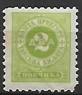 MONTENEGRO    -   Timbre-Taxe   -   1894.   Y&T N° 2* - Montenegro