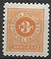 MONTENEGRO    -   Timbre-Taxe   -   1894.   Y&T N° 3 * - Montenegro