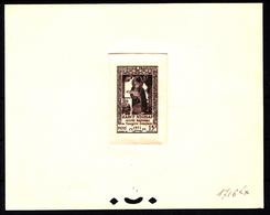 FRANCE - N° 904 - SAINT NICOLAS - IMAGERIE D'EPINAL - EPREUVE DE COULEUR N°1716 Lx BRUN-GRIS. - LUXE - Artist Proofs