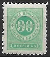 MONTENEGRO    -   Timbre-Taxe   -   1894.   Y&T N° 7 * - Montenegro