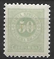 MONTENEGRO    -   Timbre-Taxe   -   1894.   Y&T N° 8 * - Montenegro
