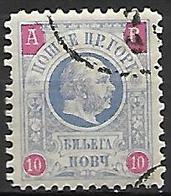 MONTENEGRO    -   Timbre D' Avis De Réception  -   1895.   Y&T N° 1 Oblitéré - Montenegro