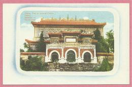 China - PEKING - Part Of Imperial Palace - Gebäude Im Kaiserpalast - China