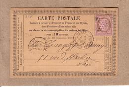 PARIS - CACHET AVENUE JOSEPHINE , ETOILE DE PARIS 34 SUR CERES YT N° 54 10 C - 1873 - Marcophilie (Lettres)