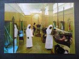Kuwait - Internal View Of Kuwait Museum - Kuwait