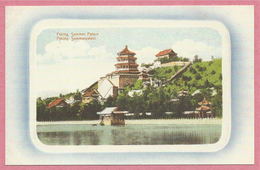 China - PEKING - Summer Palace - Sommerpalast - China