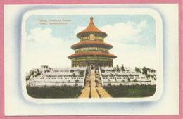 China - PEKING - Temple Of Heaven - Himmelstempel - China