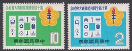 Republic Of China Taiwan Scott 2173-2174 1979 10th National Vicarional Training, Mint Never Hinged - Unused Stamps