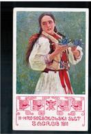 CROATIA II Hrv. Svesokolski Slet Zagreb 1911 OLD POSTCARD 2 Scans - Kroatië