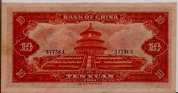 CHINA P.   95 10 Y 1941 AUNC - China