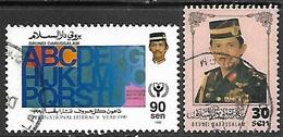 Brunei  1990   Sc#415 90s & #507 30s Used   2016 Scott Value $5.10 - Brunei (1984-...)