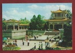 CN.- China. CANTON. Cementerio De Los Martires. - China