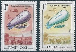B2522 Russia USSR Transport Architecture Military ERROR - Aerei