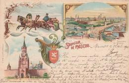 Russia  Souvenir De MOSCOW  Court Card  Ru62 - Russia