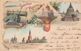 Russia Souvenir De  MOSCOW  Court Card  Ru63 - Russie