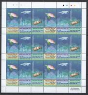 L984 2015 SAMOA FISH MARINE LIFE SHARKS TURTLES !!! MICHEL 300 EURO 1SH MNH - Vie Marine