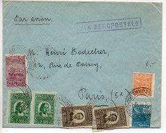 Brésil : Lettre Par Avion De 1932 Pour La France Via Aéropostale - Posta Aerea