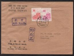 TAIWAN - TAIPEI / 1971 LETTRE AVION POUR HONG KONG  (ref LE2551) - 1945-... République De Chine
