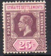 Malaya Straits Settlements GV 1912-23 25c Dull Purple & Mauve, Wmk. Multiple Crown CA, Hinged Mint, SG 205 - Straits Settlements