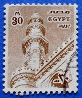 EGYPT 30 M 1978 MOSQUE - USED - Egypt