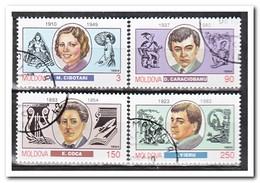 Moldavië 1994, Gestempeld USED, Artists - Moldavië