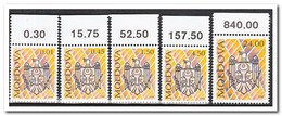 Moldavië 1994, Postfris MNH, State Emblem - Moldavië