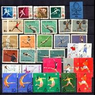 Chine/China Belle Petite Collection D'oblitérés Années 60. B/TB. A Saisir! - 1949 - ... République Populaire