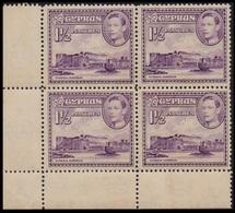 CYPRUS 1938 KGVI 1 1/2 PIASTRES PURPLE MNH STAMP IN CORNER BLOCK OF 4 - Cyprus (...-1960)