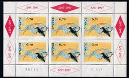1997, Monaco, 2384, Konferenz Der Internationalen Walfang-Kommission (IWC). MNH **, Kleinbogen - Blocs