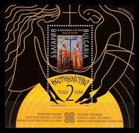 Bulgaria 2018 Mih. 5391 (Bl.462) Nestinarstvo. St. Constantine And St. Helena's Icon. Barefoot Dance MNH ** - Nuevos