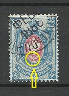 RUSSLAND RUSSIA 1884/88 Michel 34 Printing ERROR Variety O - Abarten & Kuriositäten