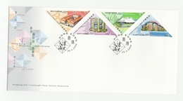 FDC, Hong Kong's Cultural Development, First Set Of Triangular Stamps, Four New Museums - 1997-... Région Administrative Chinoise