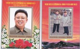 COREE DU NORD  DPR  :  BF 613 614 Neuf XX - Corée Du Nord