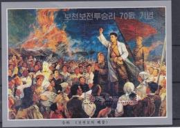 COREE DU NORD  DPR  :  BF  523  XX - Corée Du Nord
