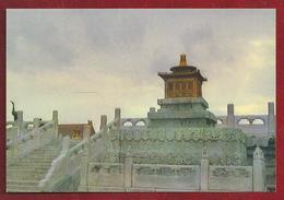 CN.- China. Palace Museum. A Scene At The Palace Museum. - China