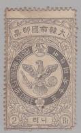 COREE :   Yvert No  35 Neuf X  Cote 25 € - Corée (...-1945)