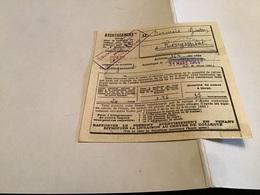 Avertissement établi Par La Livraison De Métaux Non-ferreux Prévu Par La Loi Du 9 Février 1943 Département Du Doubs Cuiv - France